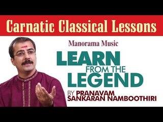 2ND  PART  -  വാതാപി  ഗണപതിം -  VATHAPI GANAPATHIM -  ANUPALLAVI  - TIPS FOR LEARNING