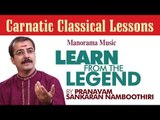 2ND  PART  -  വാതാപി  ഗണപതിം -  VATHAPI GANAPATHIM -  ANUPALLAVI  - TIPS FOR LEARNING