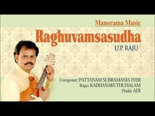 Raghuvamsha Sudha   MANDOLIN   U.P RAJU