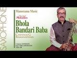 BHOLA BANDARI BABA | SAI BHAJAN | CHENNAI G RAMANATHAN |