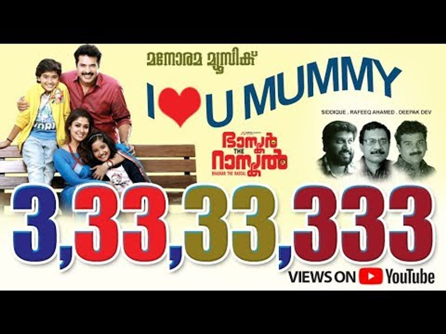 I Love You Mummy Song From Bhaskar The Rascal Starring Mammootty Nayanthara Directed By Siddique Video Dailymotion