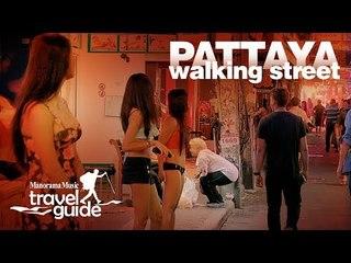 WALKING STREET PATTAYA | THAILAND | BANGKOK