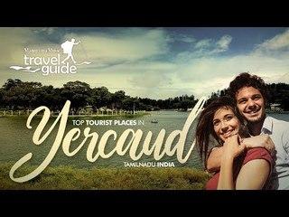 YERCAUD TRAVEL GUIDE ENGLISH / TAMILNADU TOURISM / INDIA