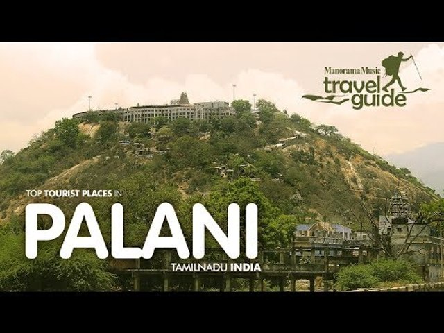 PALANI TEMPLE  | TAMILNADU | INDIA