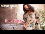 I am Happy | Joy John | Manorama Music