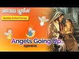 Angels Going Up | Joy John | Manorama Music