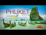 Phuket - ഫുക്കറ്റ് - Travel Guide