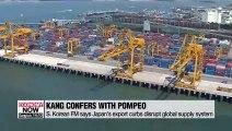 S. Korean FM and U.S. Secretary of state discuss Japan export curb, N. Korea over phone
