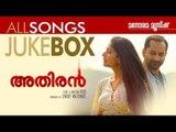 Athiran All Songs Jukebox | Fahad Faasil | Sai Pallavi | Vivek