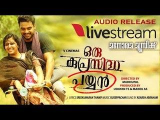 Oru Kuprasidha Payyan Audio Launch | Full function Live stream