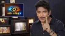 Bigg Boss Telugu 3 : Bigg Boss Telugu 3 To Premiere On July 21    Filmibeat Telugu