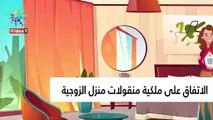 فيديو معلوماتى.. شروط وثيقة الزواج وفق قانون الأحوال الشخصية