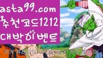 【마닐라카지노후기】٩๏̯͡๏۶【 asta99.com】 ⋟【추천코드1212】ᗕ ∰정선카지노【asta99.com 추천인1212】정선카지노✅카지노사이트♀바카라사이트✅ 온라인카지노사이트♀온라인바카라사이트✅실시간카지노사이트∬실시간바카라사이트ᘩ 라이브카지노ᘩ 라이브바카라ᘩ 【마닐라카지노후기】٩๏̯͡๏۶【 asta99.com】 ⋟【추천코드1212】ᗕ ∰
