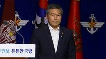 잇단 기강 해이에 '정경두' 책임론 부상...개각 포함될까? / YTN