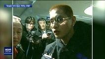 """""""유승준 입국 거부 위법""""…17년 만에 한국 땅 밟나"""