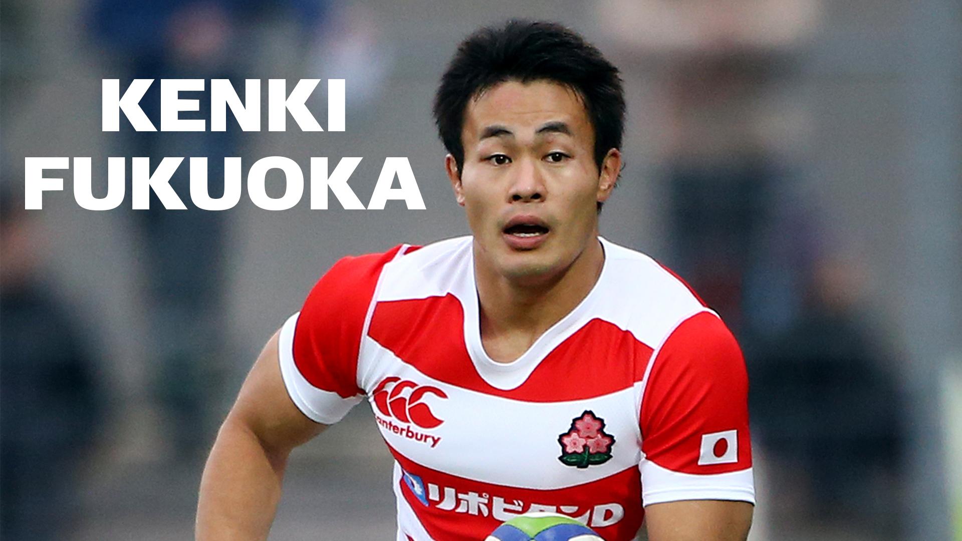 Kenki Fukuoka   Pushing Japan to new heights