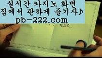 카지노마스터♠♠갤럭시모바일바카라‡midas9.com.com‡‡아이폰모바일카지노‡‡‡갤럭시모바일카지노‡‡‡‡♠♠카지노마스터