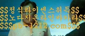 pb-1212.com▶아시아베스트//pb-1212.com/베스트아시아/모바일카지노//pb-1212.com/카지노모바일/국탑1위/업계1위/국내일등사이트/국내유일/구간베팅/찬스베팅/프리미엄/프리미엄이벤트/▶pb-1212.com