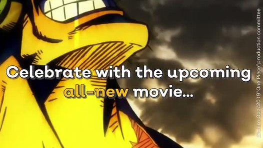 New One Piece Movie - Stampede - video dailymotion