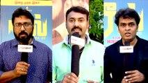 Reel Movie crew interview Video | Udhay Raj | Avanthika | Santhosh Chandran