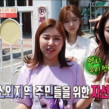 [HOT] trot singers go to the island,섹션 TV 20190711