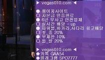 한국농구라이브중계 ㉦ 네이버스포츠 ¿ vegas010.com ▶ 텔레그램 SPO7777 ◀ 캬툑 GAA54 ☎ ☎ 총판 모집중 ☎☎  류현진선발일정 ¿ 안전놀이터추천 ¿ 프로야구하이라이트 ¿ 먹튀잡이 ¿ 야구선수 ㉦ 한국농구라이브중계