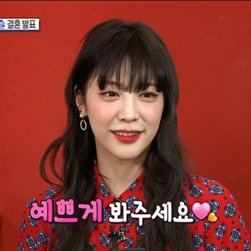 [HOT] Creator Couple Marries,섹션 TV 20190711