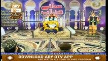 Sada e Mehraab - 8th July 2019 - ARY Qtv