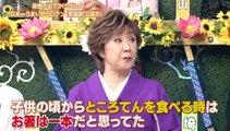 秘密のケンミンSHOW 7月11日(木) 香川讃岐うどんを徹底調査!茨城ヤンキー-(edit 2/2)