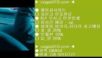 솔레어카지노 よ KBO기록사이트 aa  ☎  vegas010.com ▶ 카톡 GAA54◀  텔레그램 SPO7777 ◀  총판 모집중 ☎☎ aa 라리가분석 aa 스보뱃 aa 한국농구중계무료 aa 유로스타88 よ 솔레어카지노