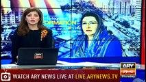 NEWS@9 |  ARYNews | 11 July 2019