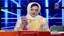 Asma Shirazi's Views On The Meeting Between Pm Imran Khan And Chairman Senate Sadiq Sinjrani
