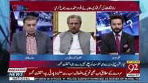 Rana Sahab's Reputation In Faislabad Was Too Controversial-Shafqat Mehmood