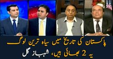 Shahbaz Gill strongly criticises Sharif brothers