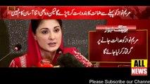 Again Plan to Arrest Maryam Nawaz | PMLN | PTI News | Bad News Fro PMLN