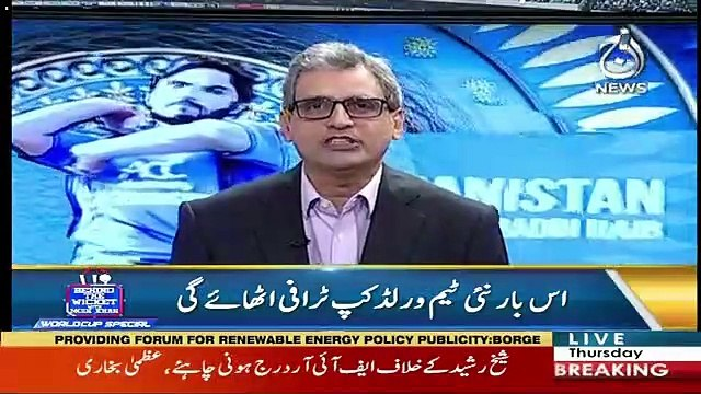 Behind The Wicket With Moin Khan – 11th July 2019