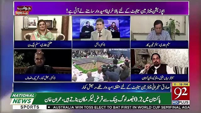 Jawab Chahye  – 11th July 2019