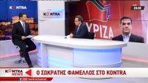 Σωκράτης Φάμελλος για Ελληνικό, Δημήτρης Οικονόμου και Lamda Development