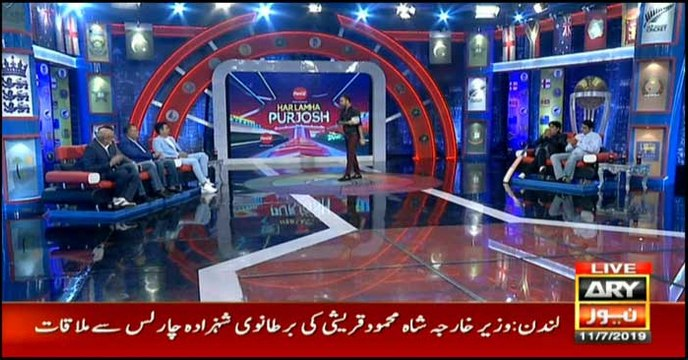 Har Lamha Purjosh – 11th July 2019
