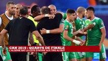CAN-2019 : La Tunisie qualifiée pour les demi-finales ! Victoire 3-0 face à Madagascar