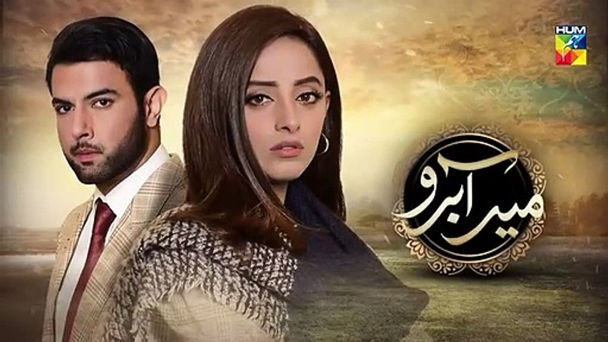 Meer Abru Episode 28 Promo HUM TV Drama 11th July 2019