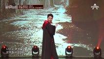 [풀버전] 무대를 장악하는 카리스마, 23세 송창근의 '드라큘라-신선한 피'