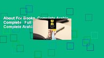 About For Books  Complete Arabic Complete   Full version  Complete Arabic Complete