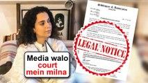 Kangana Ranaut LAWYER Releases Statement Against Media For Boycotting | Judgementall Hai Kya