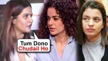 Sona Mohapatra SLAMS Kangana Ranaut & Rangoli Chandel | Judgementall Hai Kya Controversy
