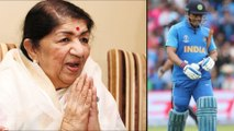 Lata Mangeshkar, The Ultimate Dhoni Fan Asks Him Not To Retire Know!! || Filmibeat Telugu