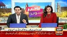 Meesha Shafi and Ali Zafar  case takes new turn