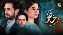 Khaas Last Episode HUM TV Drama 19 July 2019