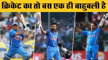 We compared the stats of Sachin, Virat and Dhoni in knockout matches. There is a clear winner
