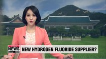 Russia offers to supply S. Korean firms with hydrogen fluoride: Report